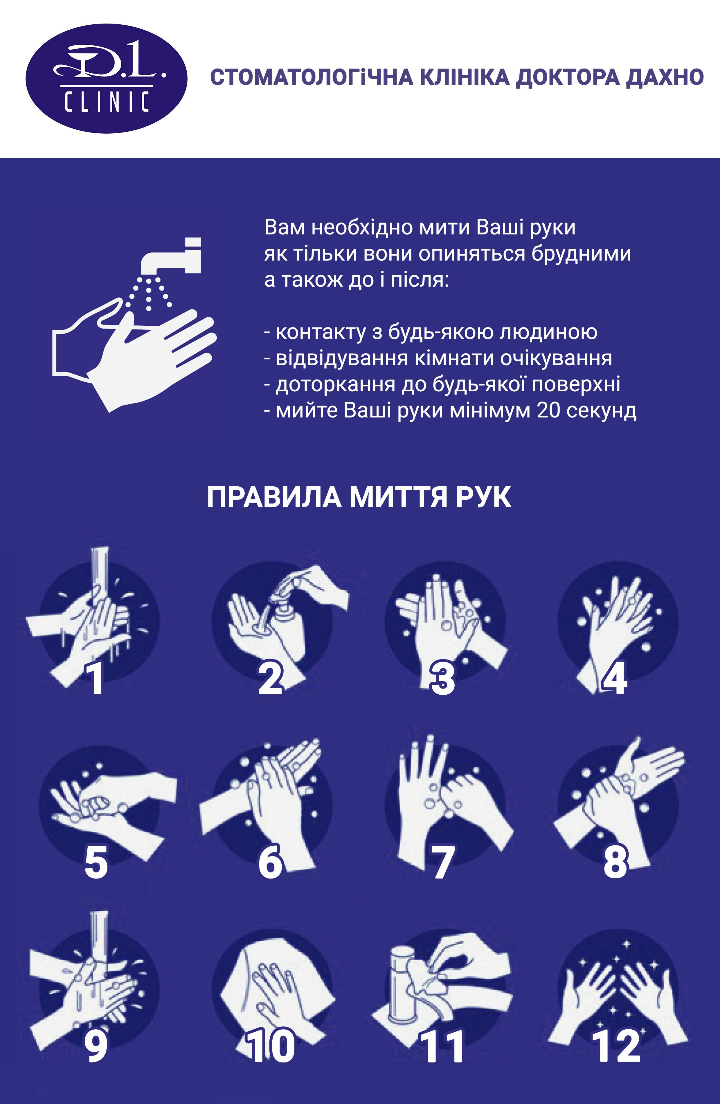 ruki-ukr-2